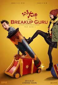 Watch Movie The Breakup Guru