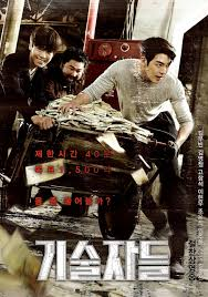 Watch Movie The Con Artists