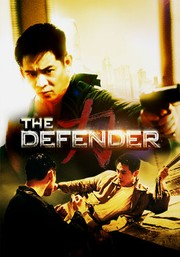 Watch Movie The Defender