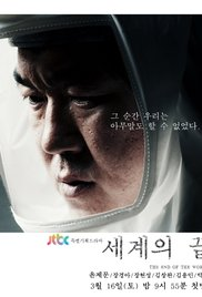 Watch Movie The End of the World