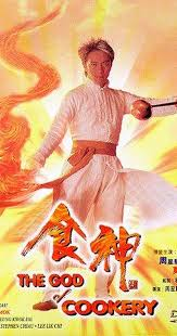 Watch Movie The God Of Cookery