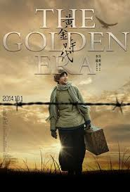 Watch Movie The Golden Era