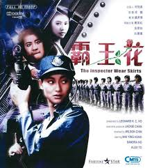 Watch Movie The Inspector Wears Skirts (top Squad)