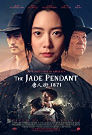 Watch Movie The Jade Pendant