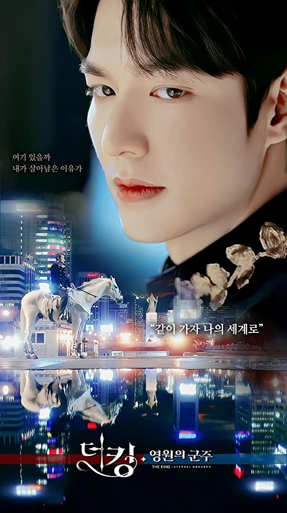 Watch Movie The King: Eternal Monarch - Season 1