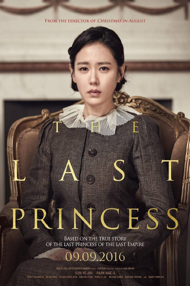Watch Movie The Last Princess