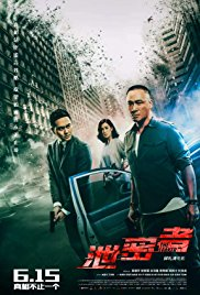 Watch Movie The Leakers