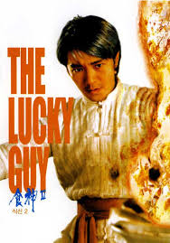 Watch Movie The Lucky Guy