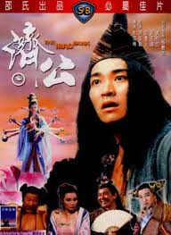 Watch Movie The Mad Monk