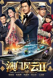 Watch Movie The Man from Macau 2