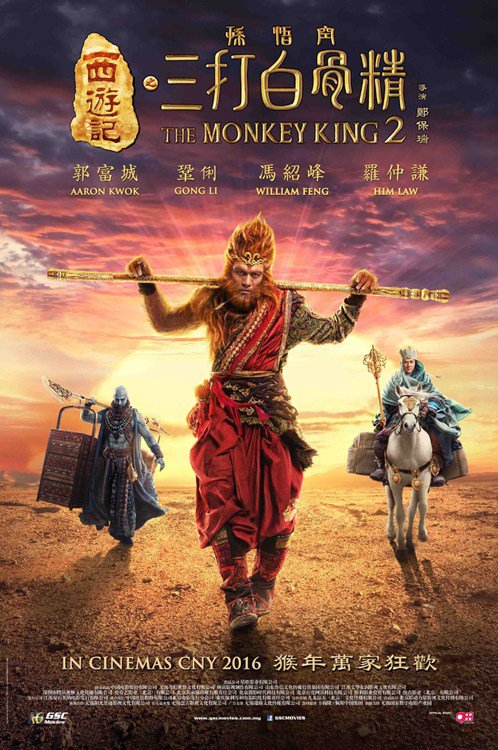 Watch Movie The Monkey King 2: The Legend Begins