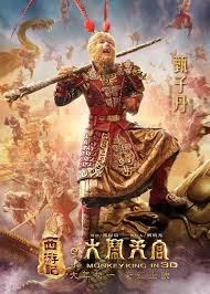 Watch Movie The Monkey King