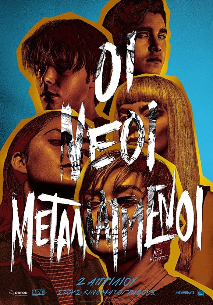Watch Movie The New Mutants