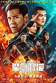 Watch Movie The Rescue