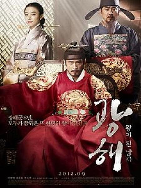 Watch Movie The Royal Tailor