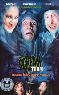 Watch Movie The Scream Team