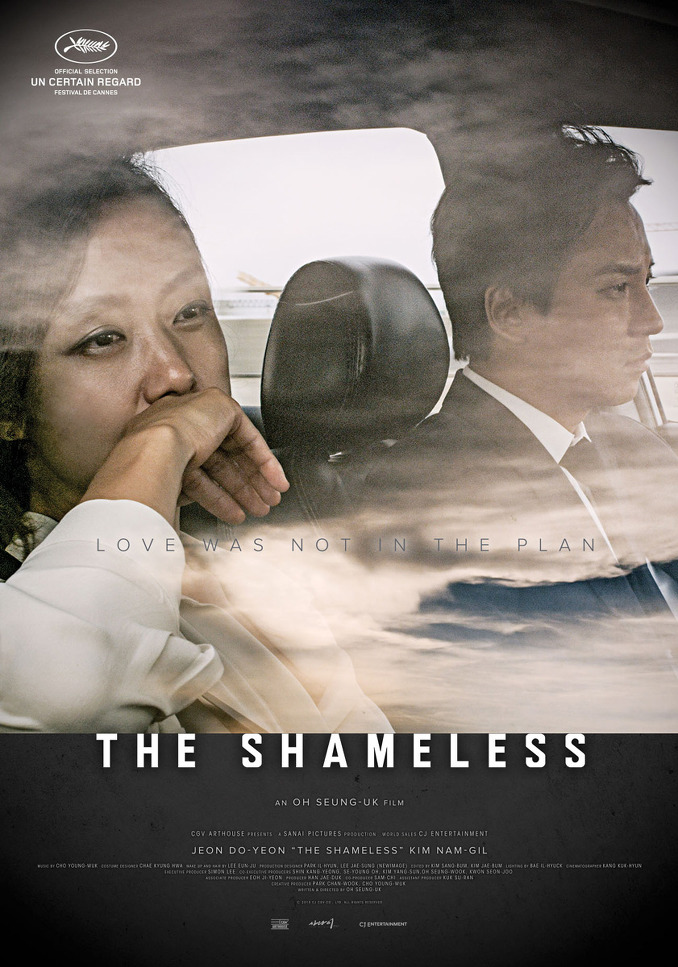 Watch Movie The Shameless