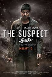 Watch Movie The Suspect