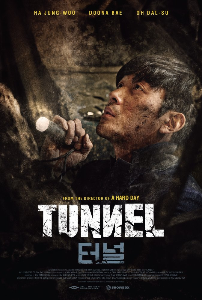Watch Movie The Tunnel