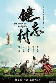 Watch Movie The Village of No Return