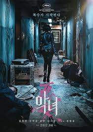 Watch Movie The Villainess