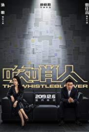 Watch Movie The Whistleblower (2019)