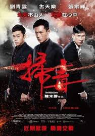 Watch Movie The White Storm