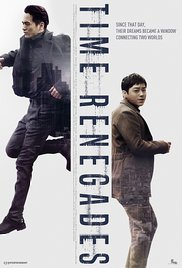 Watch Movie Time Renegades