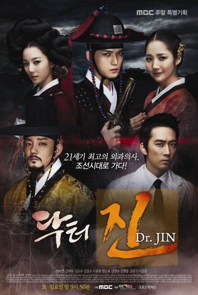 Watch Movie Time Slip Dr. Jin
