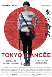 Watch Movie Tokyo Fiancee