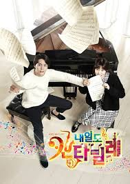Watch Movie Tomorrow Cantabile