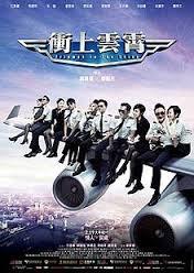 Watch Movie Triumph In The Skies