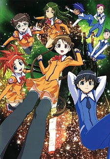 Watch Movie Uchuu no Stellvia