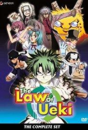 Watch Movie Ueki no Housoku