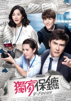 Watch Movie V-Focus