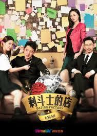 Watch Movie WangDahua Revolutionary Career
