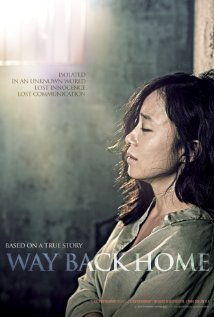 Watch Movie Way Back Home