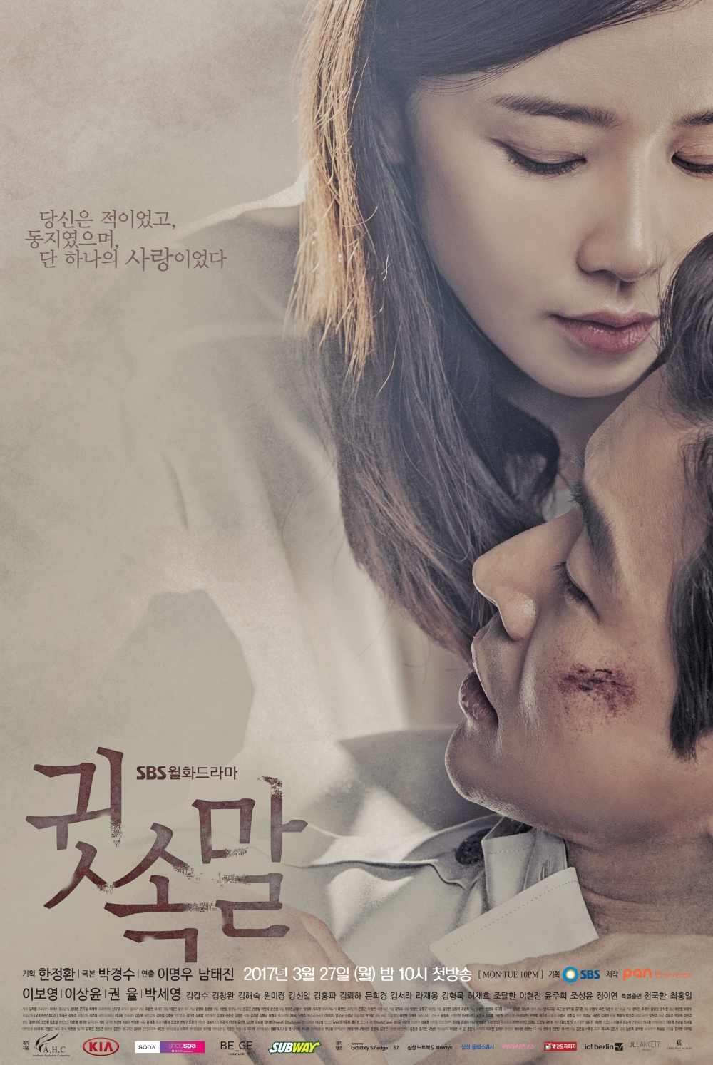 Watch Movie Whisper