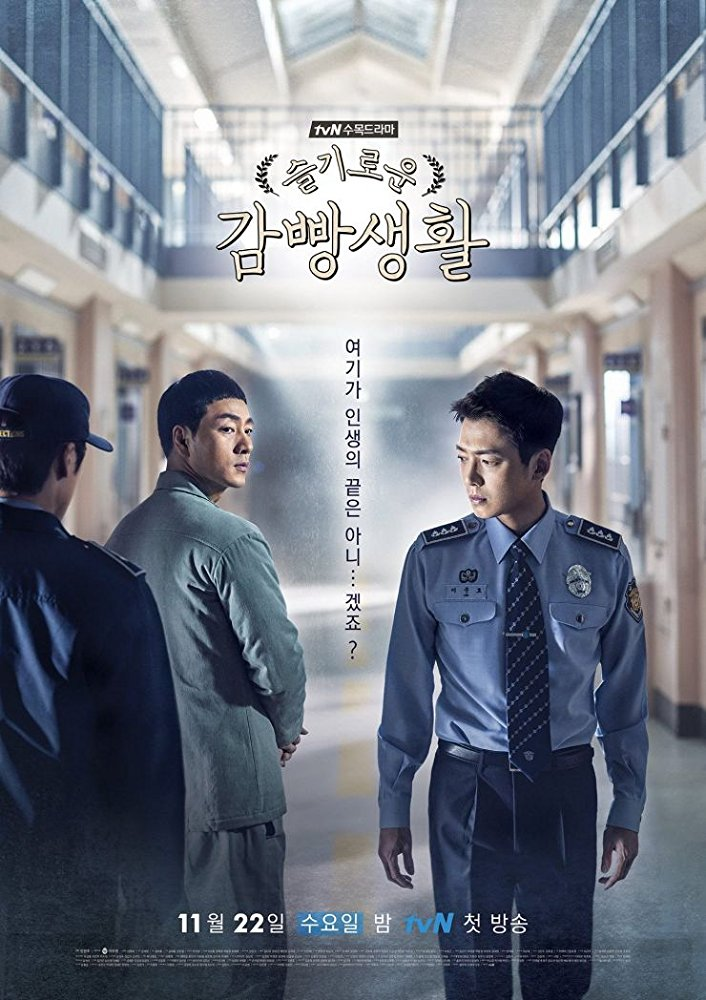 Watch Movie Wise Prison Life