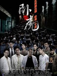 Watch Movie Wo Hu: Operation Undercover