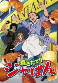 Watch Movie yakitate japan