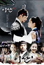 Watch Movie Yi San