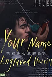 Watch Movie Your Name Engraved Herein
