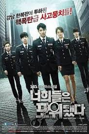 Watch Movie Youre All Surrounded