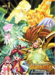 Watch Movie Yuusha-Ou GaoGaiGar