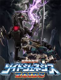 Watch Movie Zoids Genesis