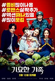 Watch Movie Zombie for Sale